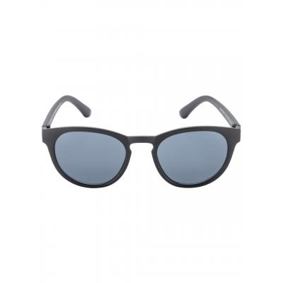 name it Kindersonnenbrille für Jungs BLACK Matt